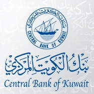 Central Bank of Kuwait logo