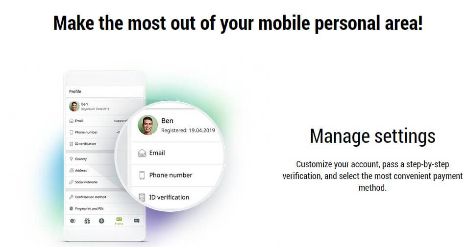 FBS mobile personal area