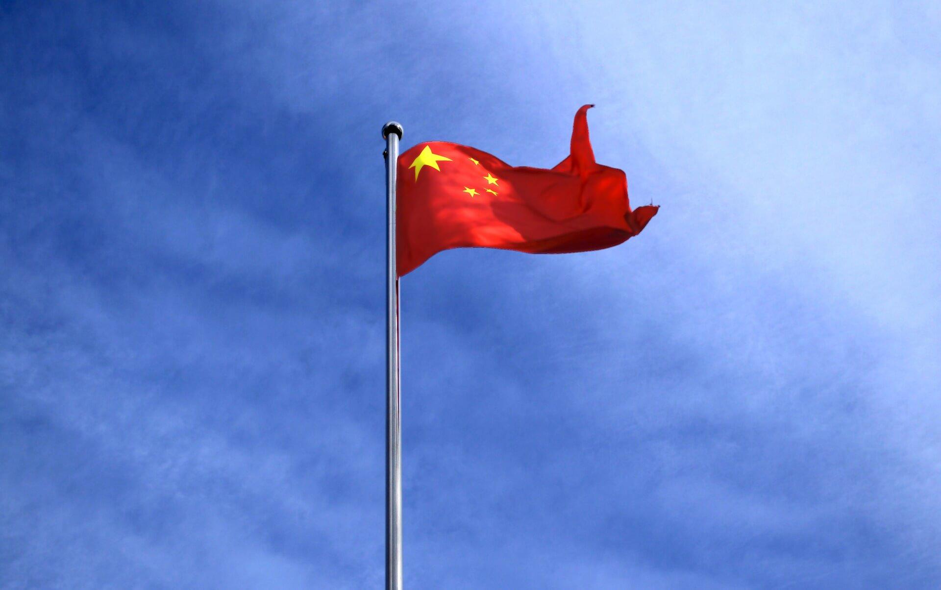 Yuan recovers